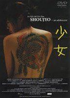 Shoujyo