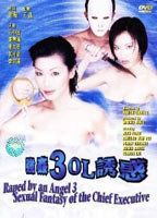 - by an Angel 3: Sexual Fantasy of the Chief Executive