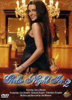 Girls Night In 2