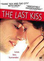 L' ultimo bacio