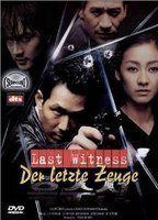 Der letzte Zeuge