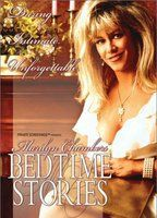 Marilyn Chambers' Bedtime Stories