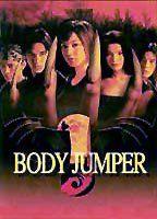 Body Jumper