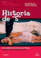 Historia de S