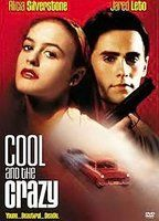 Rebel Highway: Cool and the Crazy