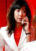 Nude Hyeon-A Seong