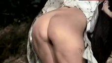 Serena Grandi Nude Butt – L' Iniziazione