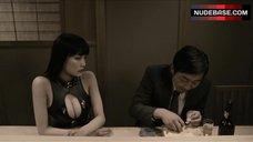 Eriko Sato Hot Scene – R100