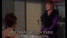 2. Michele Mercier Boobs Scene – Lady Hamilton - Zwischen Schmach Und Liebe