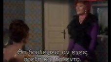 3. Michele Mercier Boobs Scene – Lady Hamilton - Zwischen Schmach Und Liebe