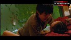 Yoon Jin-Seo Sex Scene – Beastie Boys