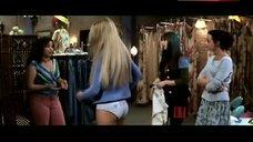 2. America Ferrera Shows Ass in Panties – The Sisterhood Of The Traveling Pants