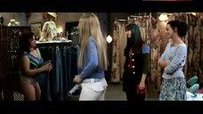 7. America Ferrera Shows Ass in Panties – The Sisterhood Of The Traveling Pants