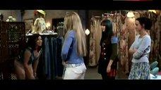 8. America Ferrera Shows Ass in Panties – The Sisterhood Of The Traveling Pants