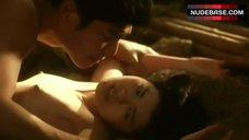 Yoko Minamino Shows Nude Tits – Kantsubaki