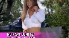 3. Sara Jean Underwood in Playboy – The Girls Next Door