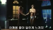 Sung Hi Lee Topless – A Night On The Water