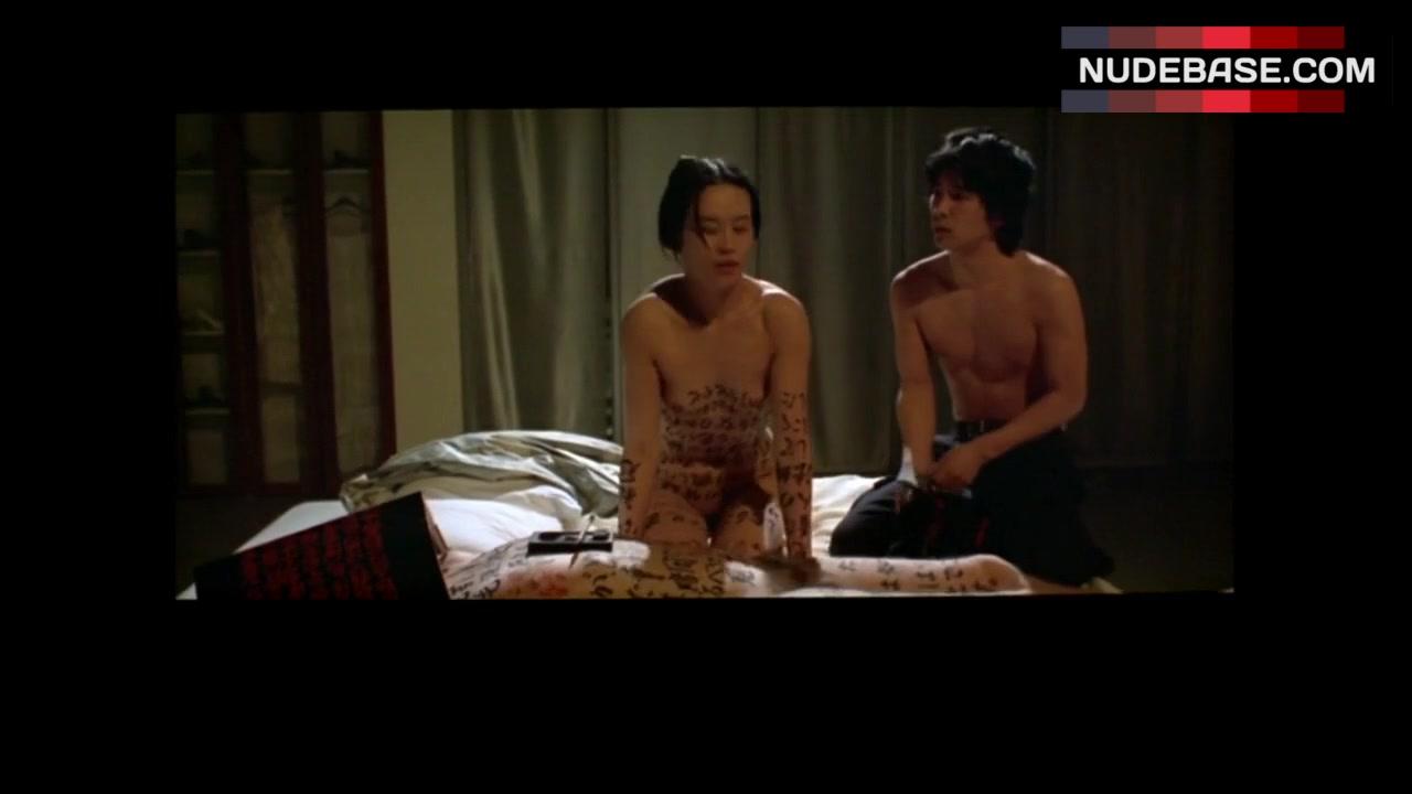 Vivian Wu Nude Classy vivian wu nude modeling – the pillow book (2:18)   nudebase